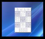 Скачать Sudoku Beta - гаджет головоломка на рабочий стол.