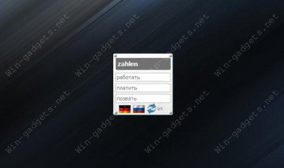 Гаджет словарь - Dictionary Germany gadget для изучения немецкого языка.