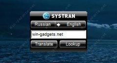 Гаджет SYSTRAN - виджет-переводчик на рабочий стол Windows 7.