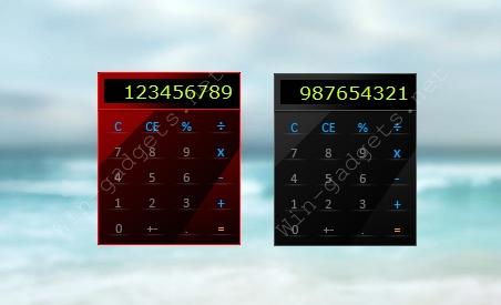 гаджеты для windows 7 калькулятор