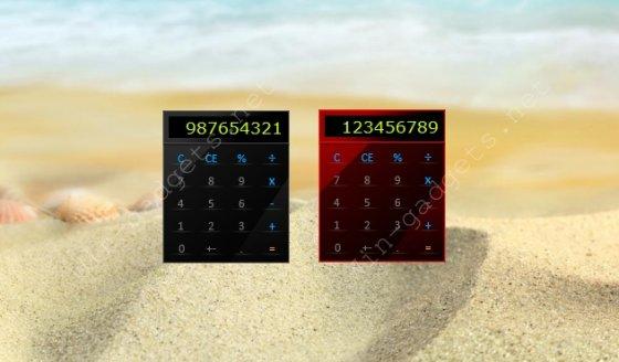 Гаджет Glossy Calculator - скачать бесплатно для Windows 7.