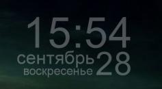 Гаджет HUD Time (24h) - электронные часы на рабочий стол
