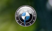 Часы BMW на рабочий стол Windows 7.