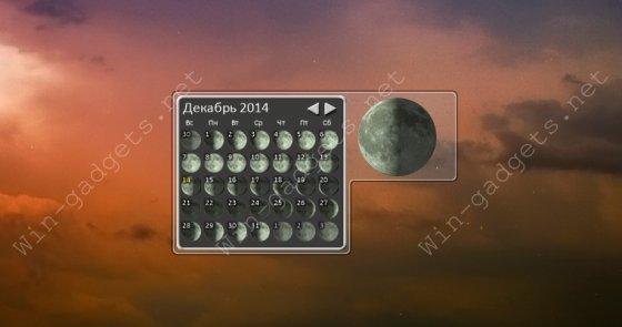 Лунный календарь на рабочий стол.