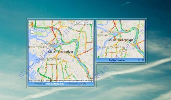 Traffic Info - гаджет Пробки на дорогах.