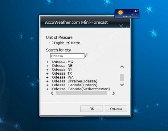 Gadget Accu Weather Mini Forecast