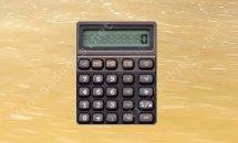 Calculator gadget - Гаджет калькулятор для Windows 7/8/10.