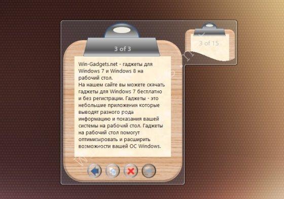 ClipCollector - буфер омена в закладках.