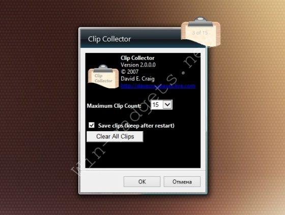 Гаджет ClipCollector для Windows 7.