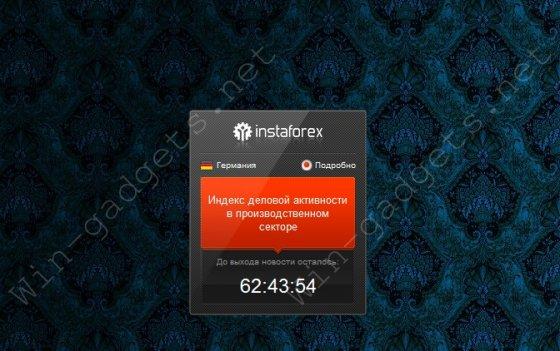 Гаджет Календарь Инстафорекс для Windows 7.