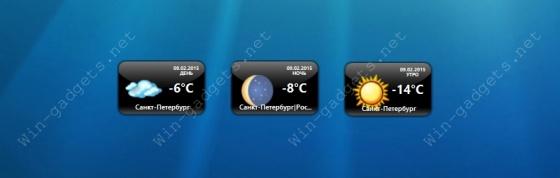Информер погоды на рабочий стол Windows GisMeteo Black.