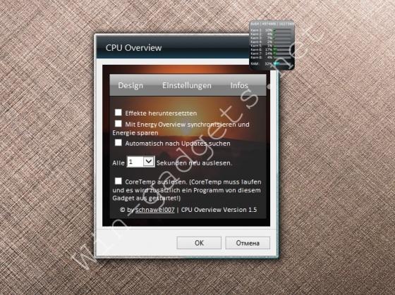 мониторинг нагрузки CPU и RAM.