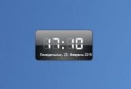 Digital Clock - Гаджет электронные часы.