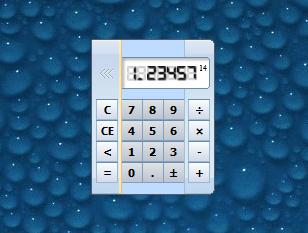 скачать калькулятор на рабочий стол - фото 10