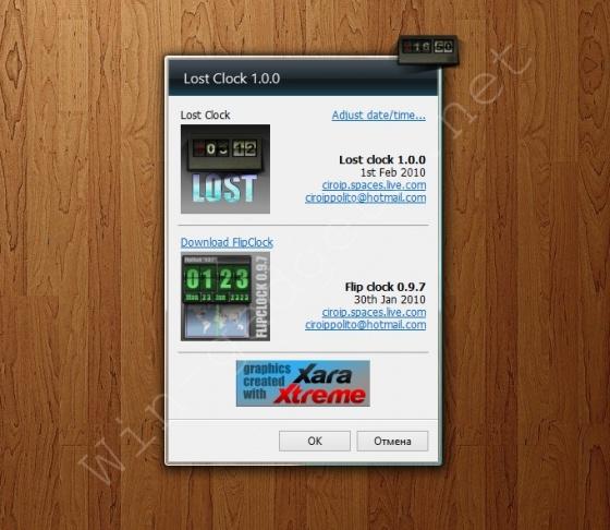 часы Lost для Windows 8.