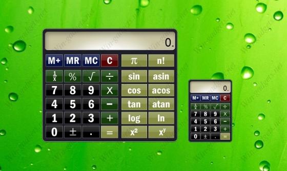 Гаджет на рабочий стол - HUN Calculator.