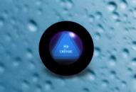 Magic Ball gadget - магический шар судьбы на рабочий стол Windows 7.