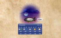 Информер Яндекс Погода на рабочий стол.