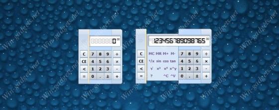 Бесплатный калькулятор Windows 7
