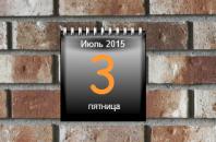 Black Calendar - гаджет черный календарь на рабочий стол.