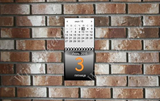 Черный календарь на рабочий стол windows 7/8.