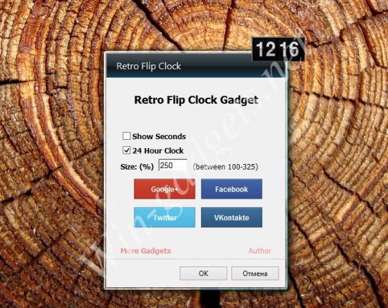Retro Flip Clock Gadget.