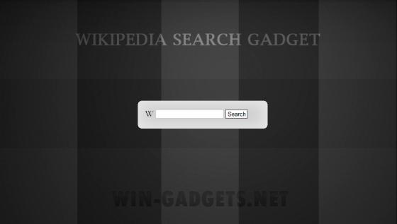 Поисковая форма Wikipedia на рабочий стол Windows 7.