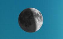 Moon Phase 2 - гаджет Фаза Луны 2 на рабочий стол.