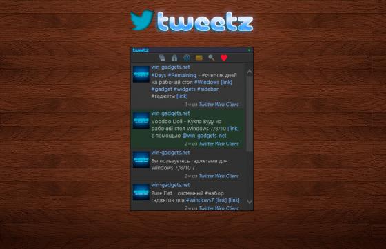 Tweetz 3.1.7 - Твиттер приложение на рабочий стол Windows 7.