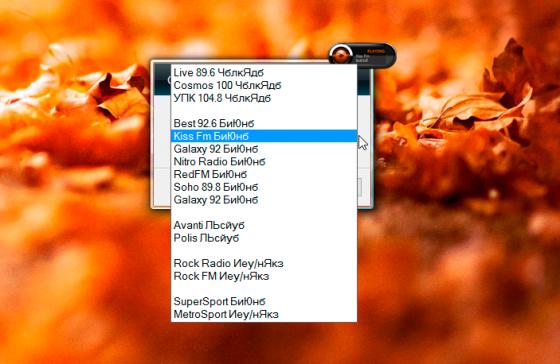 Стильный гаджет радио на рабочий стол Windows 7/8/10.
